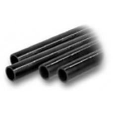 Трубы из полиэтилена ПЭ100, Дн20х2,0, PN16 UNI